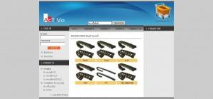activo-technology_1239580669254