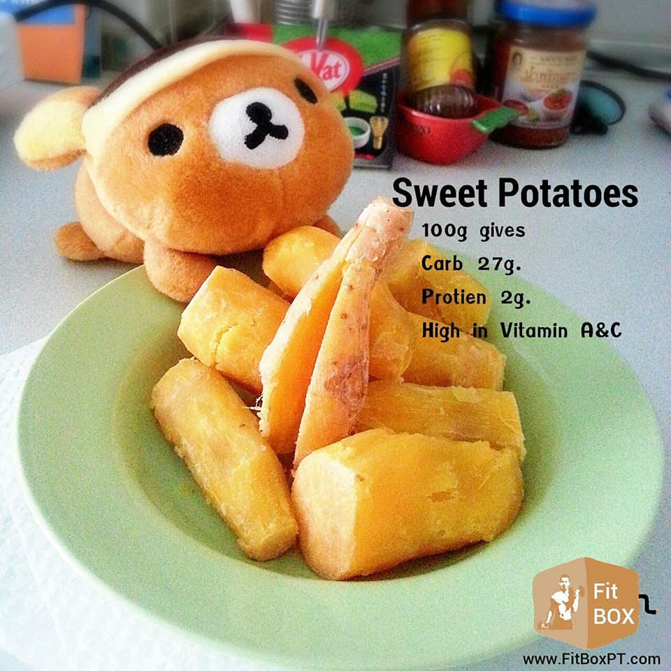 Sweet Potato หรือ มันหวานแสนอร่อย